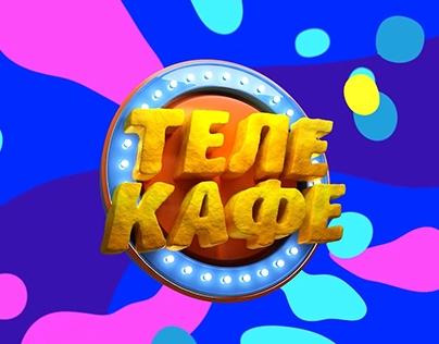 Telecafe Tv Channel Idents 2017