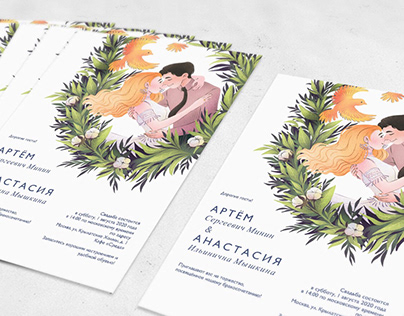 Wedding Invitations Design - Personal project