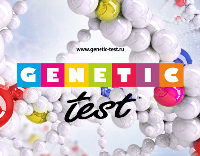"""Landing page for the company """"Genetic test"""""""