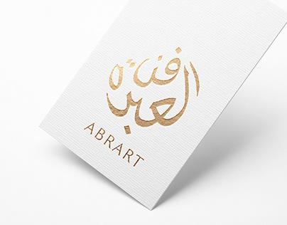 Waterway Art Gallery Logo (Dubai)