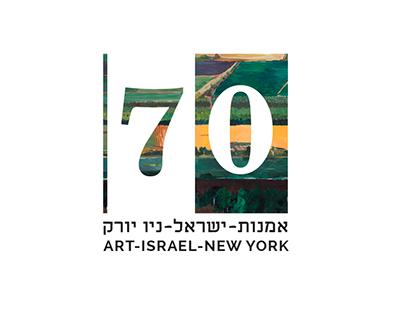 Logo- 70 artists, Israel/Ny