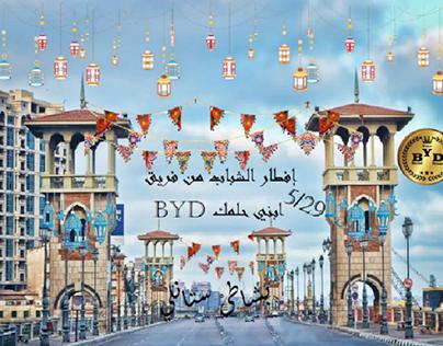 افطار Projects Photos Videos Logos Illustrations And Branding On Behance