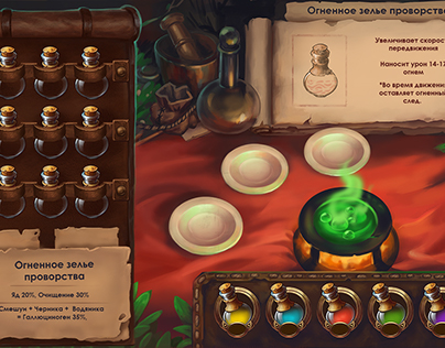 Game Interface Pepper and Carrot