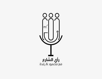 Radio Program Logo