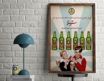Stella Beer Poster Ad