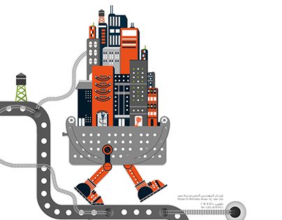 MECCANO POSTERS (connecting the city)