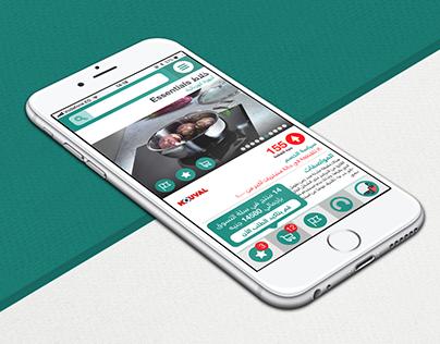 Al Borsa Mobile App