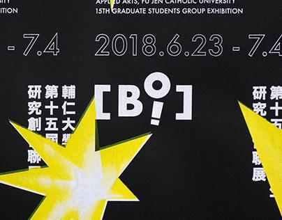 輔大應美所第15屆畢展主視覺