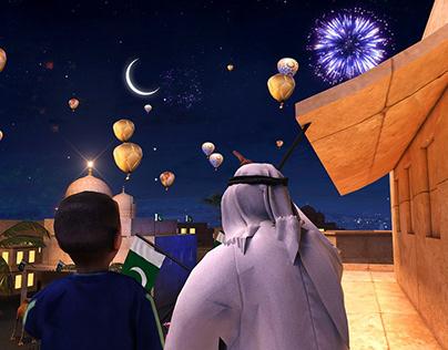 Eid ul Adha Ident 2019