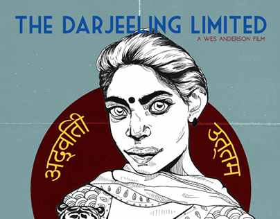 Vintage Darjeeling Limited Props