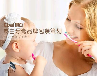 易白牙膏品牌包装策划