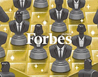 Illustrations for Forbes JAPAN 2