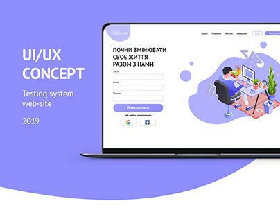 UI/UX design - testing system