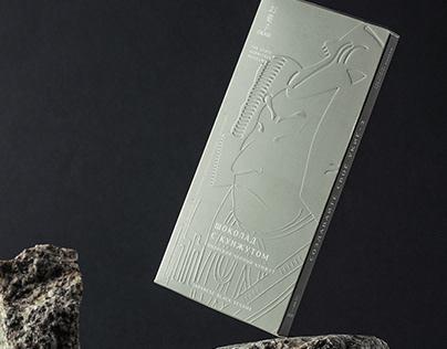 Ukiyo-е chocolate