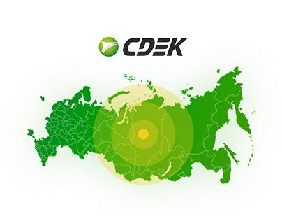 Landing page для компании CDEK