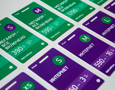 Tariffs and services cards of MegaFon