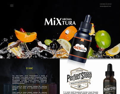 Mixtura Web Design