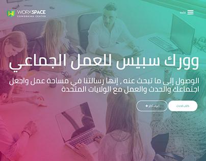 Workspace - Creative Office Space Script Theme