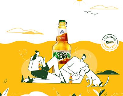 Kruzhka Svezhego Beer