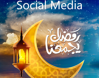 Social-Media-Ramadan