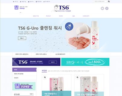 DNAmedical Korea website