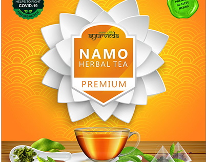 Namo Herbal Tea With GSC Aushadhi Kendra