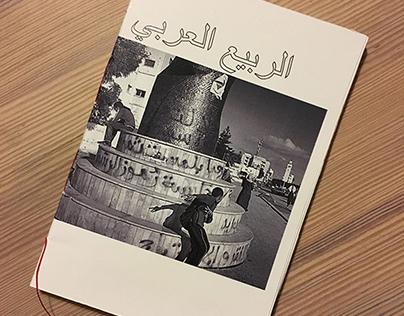Printemps arabe - Book