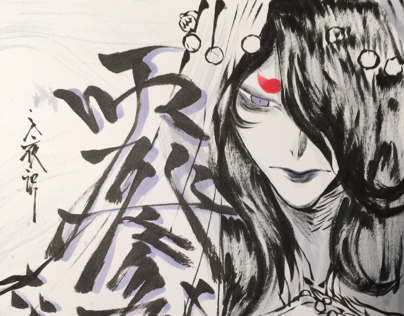 Draw some covers of my book~all for fans~