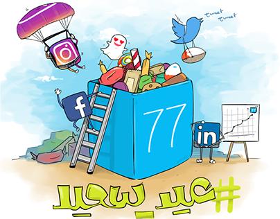 77Social - Eid Post