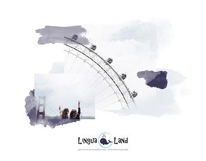 LinguaLand | Branding