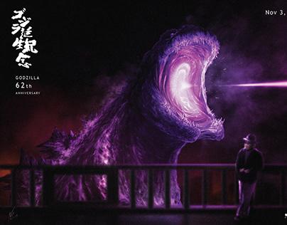 Godzilla 62th Anniversary