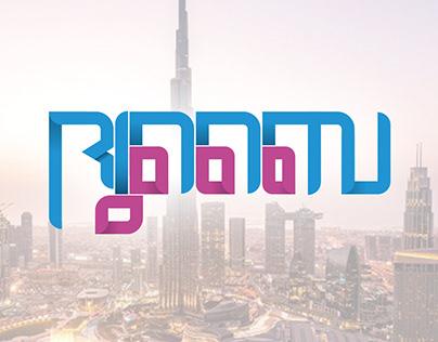 Dubai - Malayalam