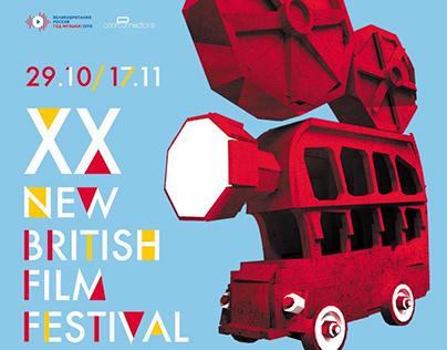 XX New British film festival