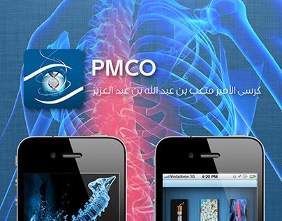 PMCO - كرسي الأمير متعب بن عبد الله بن عبد العزيز