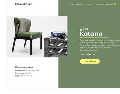 "Design webpage ""Katana chairs"""