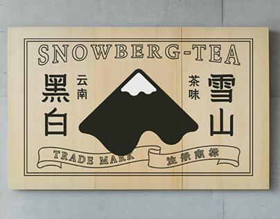 黑白雪山奶茶店|品牌全案设计