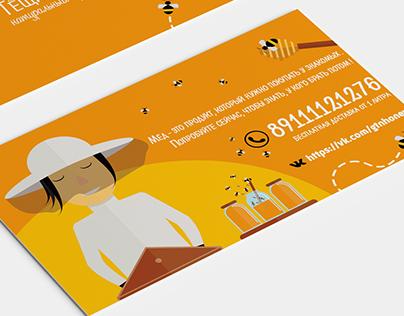 Дизайн визитки для компании по продаже меда