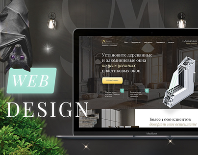 Mixal | Web Site Design