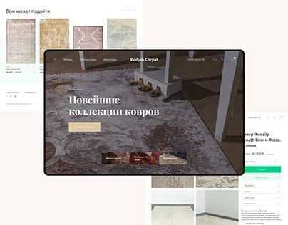 Radjab Carpet — online store