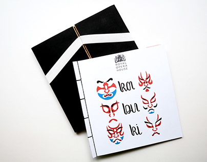 VIP Kabuki Theatre Pack