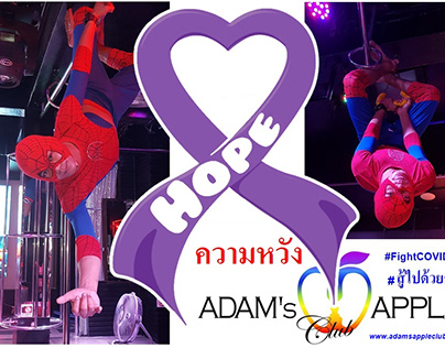 HOPE Fight Together Adams Apple Club Chiang Mai