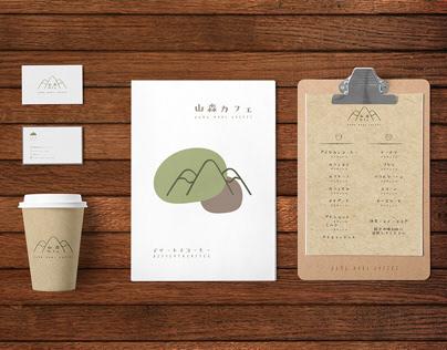 山森咖啡 山森カフェ yama mori coffee 品牌設計