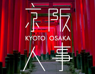 Kyoto, Osaka 京阪人事