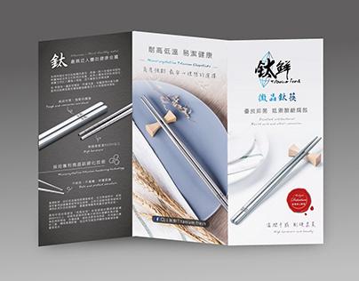 Flyer and Package Design - chopsticks