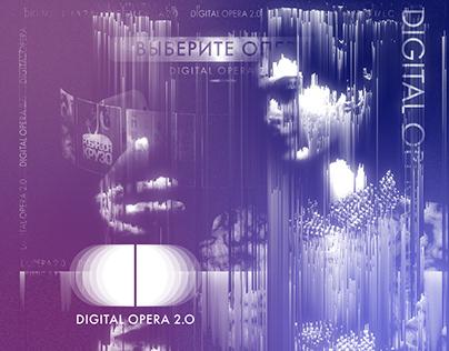 «Digital OPERA 2.0»