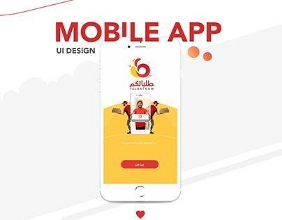 Talbatkom App and landing page ui design