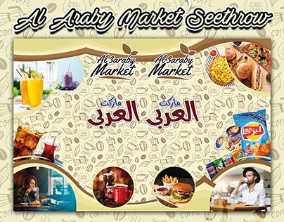 Al Araby Market SeeThrow Print