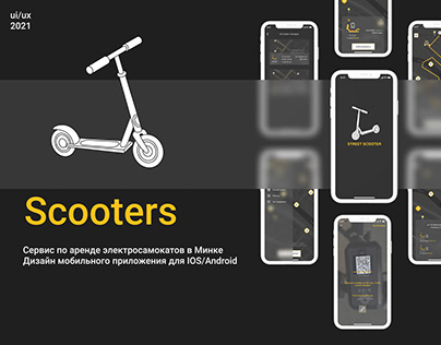 Mobile App for Scooters Rent