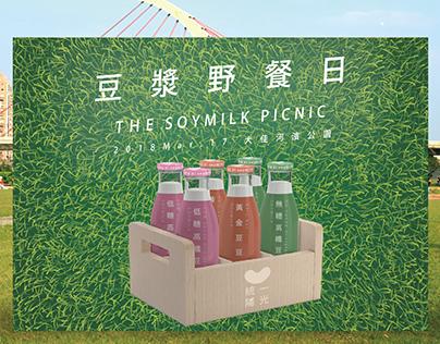 統一豆漿野餐日 活動設計   Tung Yi Soymilk Picnic Ads Design