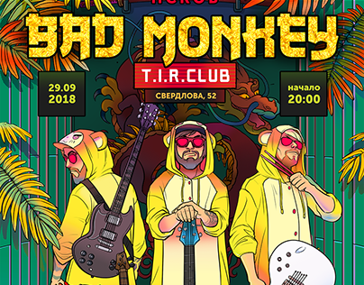 Bad Monkey Concer&Merch Poster